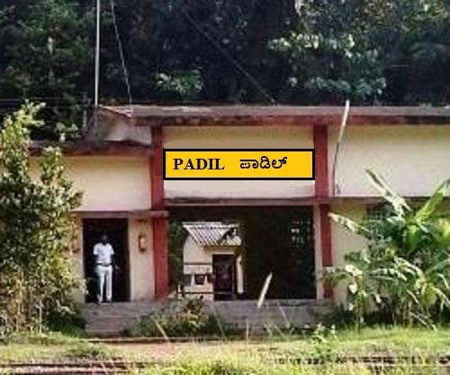 Padil